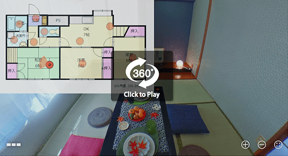 360度カメラ:有田:和室